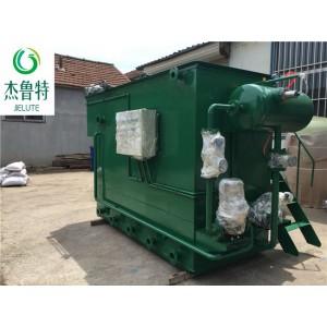 屠宰废水处理设备供应商 屠宰废水处