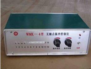 WMK-4型无触点集成脉冲控制仪-- 蓝天除尘设备