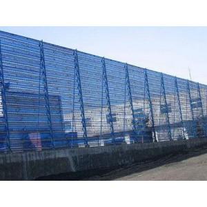 玻璃鋼防風抑塵網