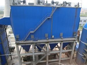 SZD型组合电除尘器-- 蓝天除尘设备