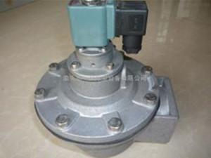 DMF-Z-76S直角式电磁脉冲阀-- 蓝天除尘设备
