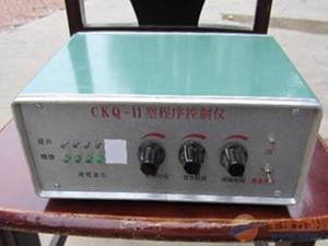 CKQ-II型程序控制仪-- 蓝天除尘设备