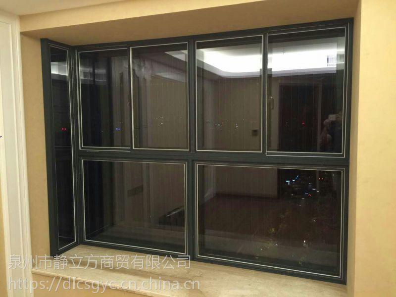武汉隔音玻璃 静立方防爆隔音窗-- 泉州静立方商贸有限公司