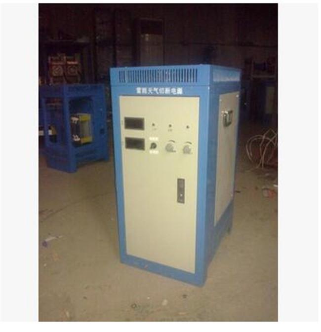 电子产品可控硅整流器供应商 电子产品可控硅整流器厂家-- 意诚电源设备厂