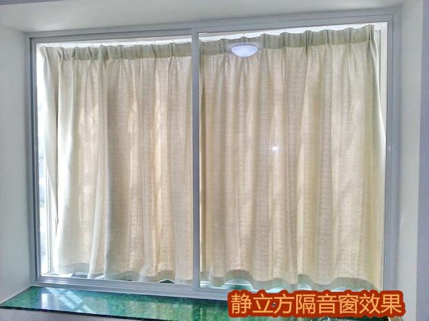 武汉临街房子如何隔音 专业隔音窗-- 泉州静立方商贸有限公司