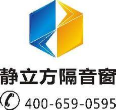 武汉隔音窗 卧室隔音窗 隔音专家 静立方隔音窗 品牌保证-- 泉州静立方商贸有限公司
