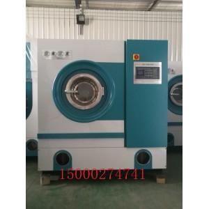 干洗店设备  石油干洗机 环保型全自动变频式干洗机 上海衡涤