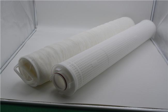 保安过滤器滤芯供应商 保安过滤器滤芯生产厂家-- 广州滤源净水器材有限公司