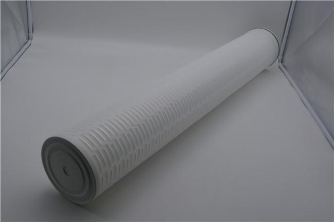 保安过滤器滤芯生产厂家 保安过滤器滤芯供应商-- 广州滤源净水器材有限公司