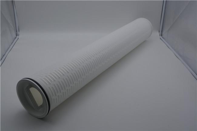 保安过滤器滤芯供应商 保安过滤器滤芯价格批发-- 广州滤源净水器材有限公司