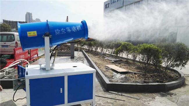 建筑工地除塵霧炮生產廠家 建筑工地除塵霧炮供應商-- 杭州凝輝環保設備有限公司