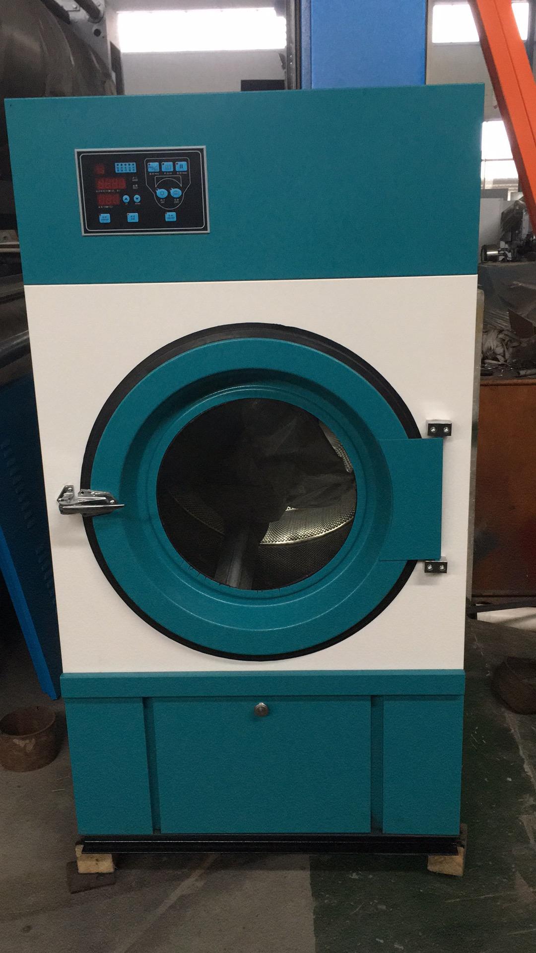 干洗店洗涤设备 节能型烘干机 环保设备 上海洗涤设备制造-- 上海衡涤洗涤设备有限公司
