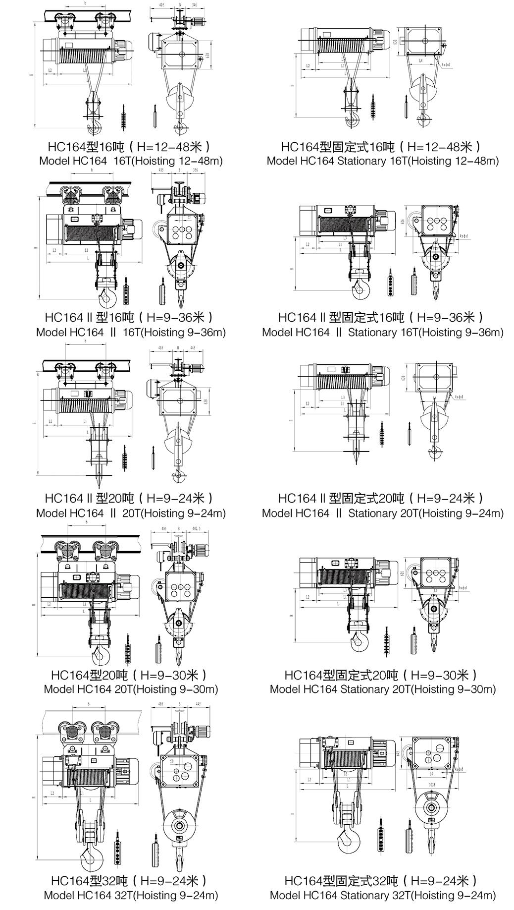 HC型电动葫芦-- 河南省矿山起重机有限公司