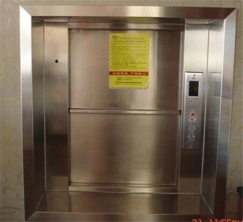 雜物電梯廠家-- 新疆金旭電梯有限責任公司