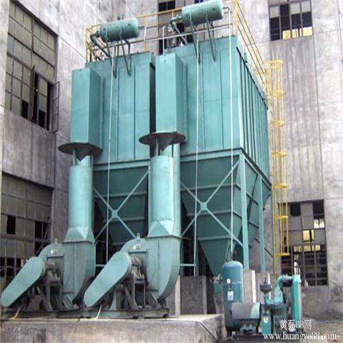 矿山除尘器|采矿场布袋除尘器-- 河北新日环保设备制造有限公司