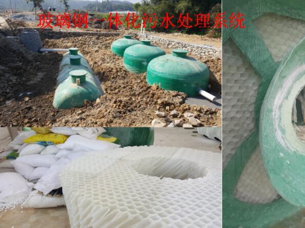 一体化污水处理设备-- 惠州联盛玻璃钢有限公司