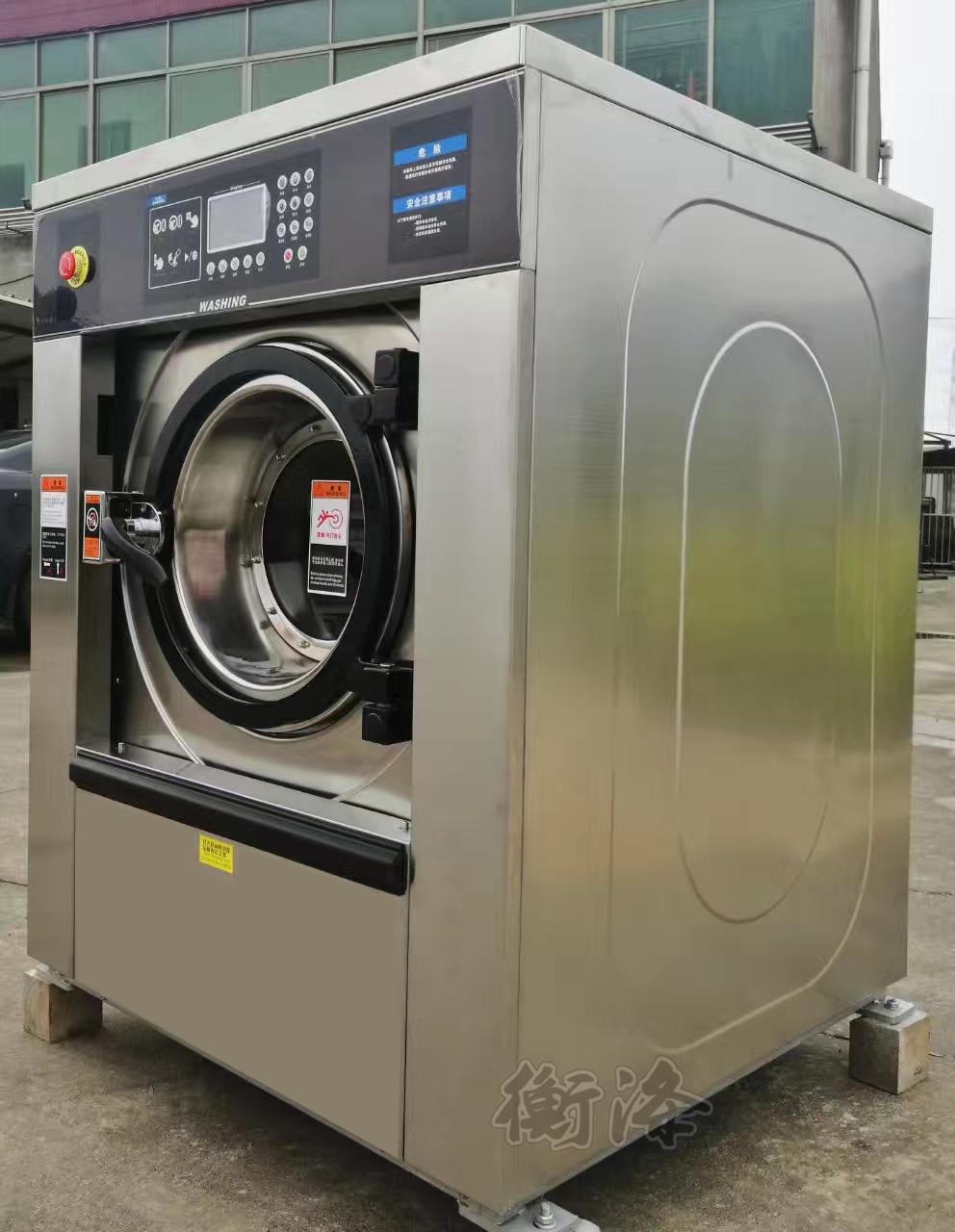 供应 干洗店洗衣房床单布草洗涤设备 15kg全自动洗脱机-- 上海衡涤洗涤设备有限公司