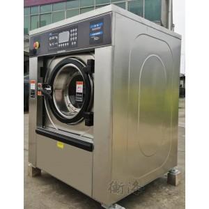 供应 干洗店洗衣房床单布草洗涤设备 15kg全自动洗脱机
