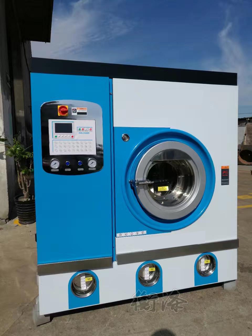 供应 干洗店洗涤设备 8kg全自动干洗机设备-- 上海衡涤洗涤设备有限公司