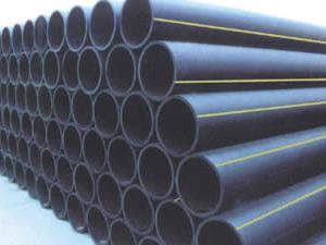 PE燃气管-- 兰州皓源管业有限公司