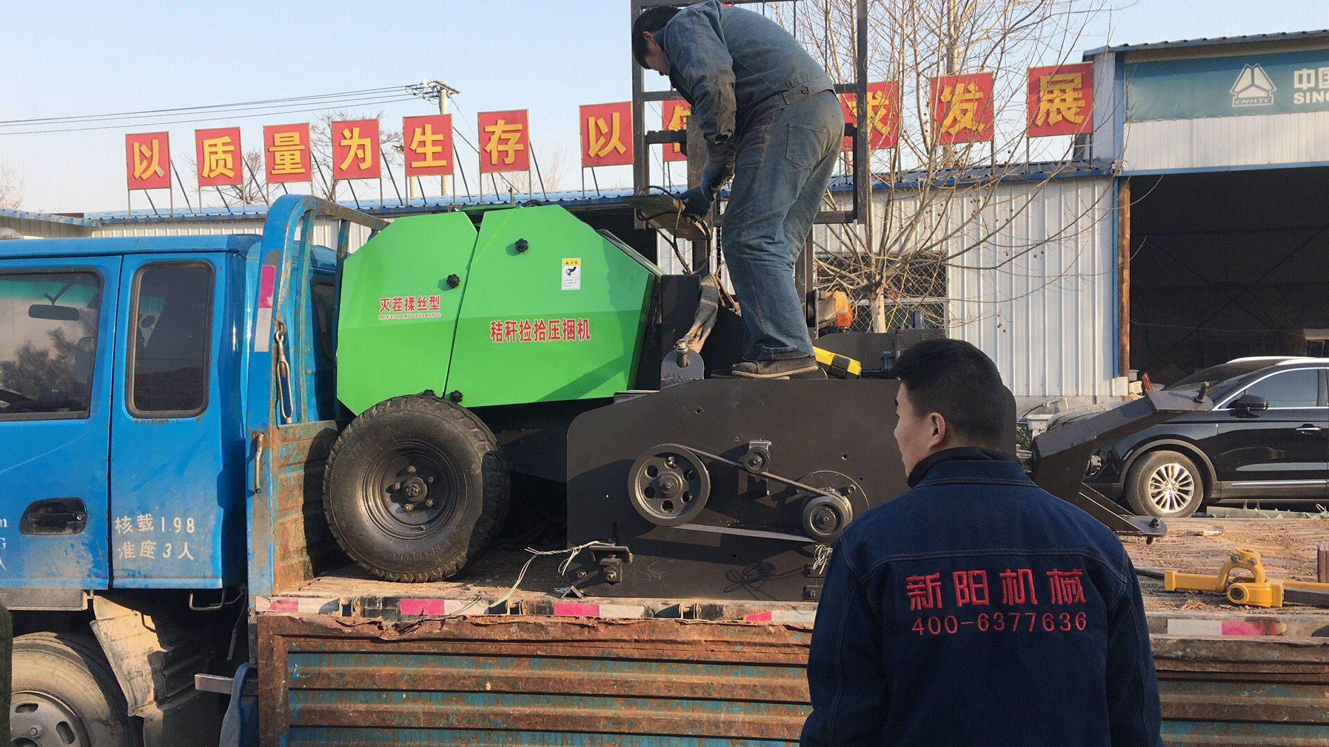 玉米秸秆揉丝打包机生产商-- 曲阜鑫联重工机械制造有限公司