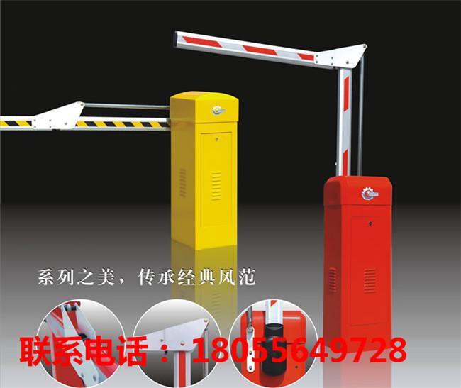 安庆智能停车场管理系统生产厂家 安庆智能停车场管理系统供应商-- 安庆皖顺门业销售有限公司