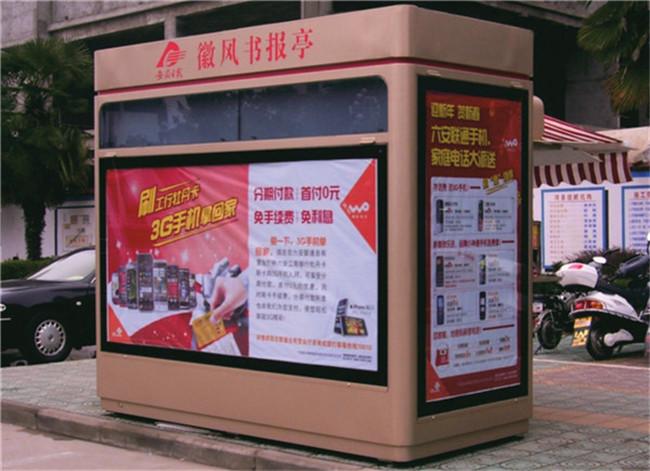 安庆不锈钢治安岗亭生产厂家 安庆不锈钢治安岗亭供应商-- 安庆皖顺门业销售有限公司
