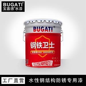 浙江水性钢结构防锈专用漆生产厂家-- 上海晟兮实业有限公司
