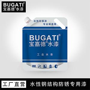 上海水性钢结构防锈专用漆生产厂家-- 上海晟兮实业有限公司