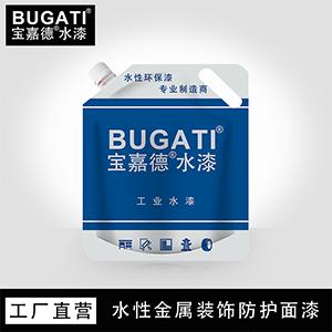 上海水性金属装饰防护面漆供应商-- 上海晟兮实业有限公司