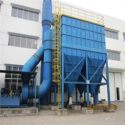 厂家供应燃煤锅炉除尘器-- 河北新日环保设备制造有限公司