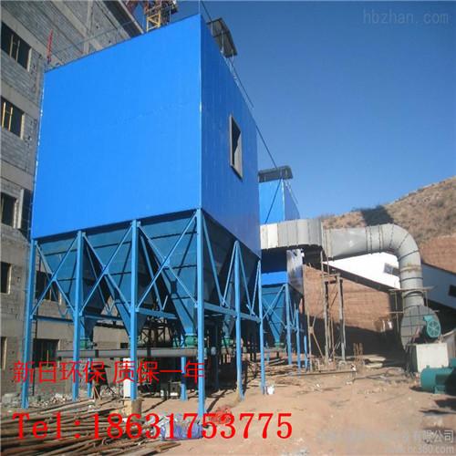 20T锅炉除尘器-- 河北新日环保设备制造有限公司