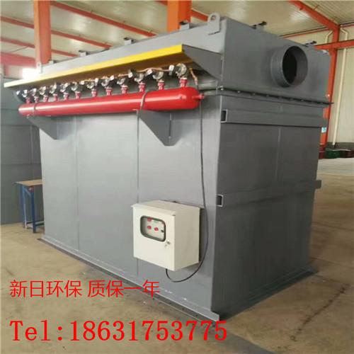 LCPM-G/S/A型侧喷低压脉冲袋式除尘器-- 河北新日环保设备制造有限公司
