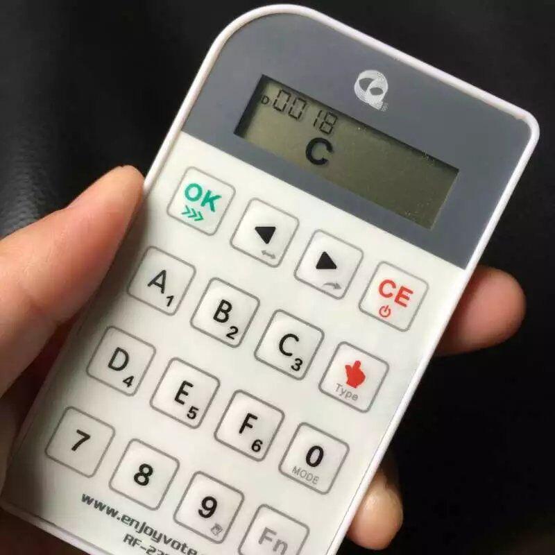 无线投票器-- 上海映茂文化传播有限公司