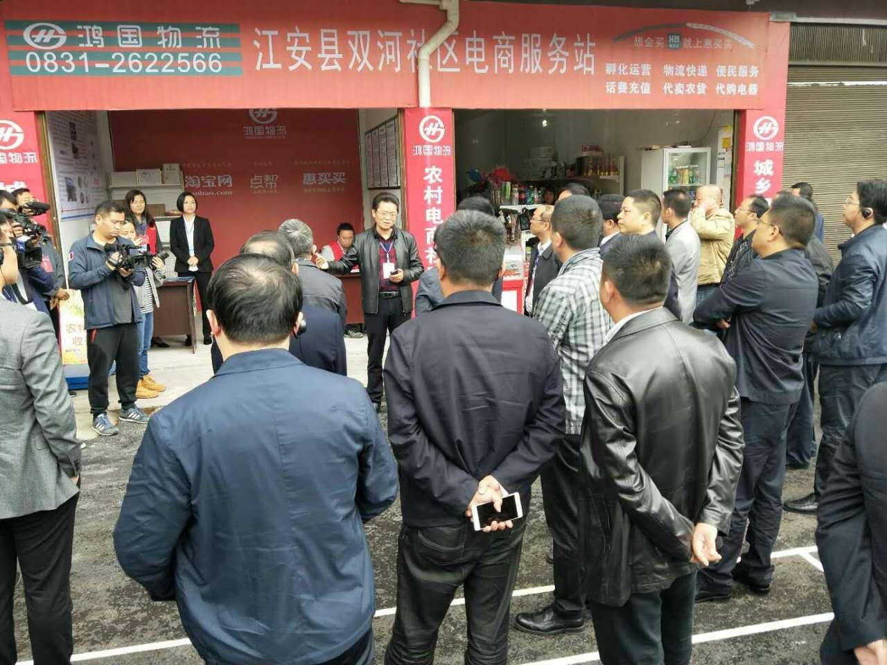 同聲傳譯-- 上海映茂文化傳播有限公司