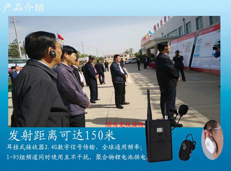 手拉手話筒-- 上海映茂文化傳播有限公司