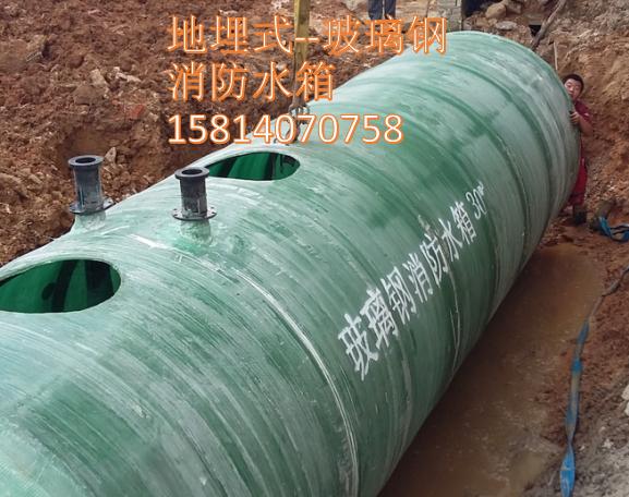 玻璃钢消防水箱-- 惠州联盛玻璃钢有限公司
