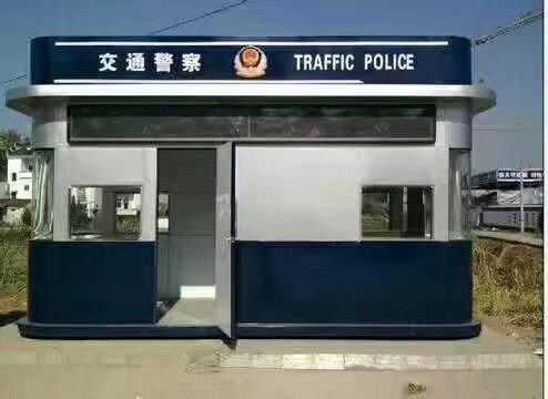 C4013岗亭-- 武汉鑫常绿环保科技有限公司