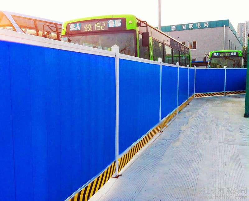 C5012护栏-- 武汉鑫常绿环保科技有限公司