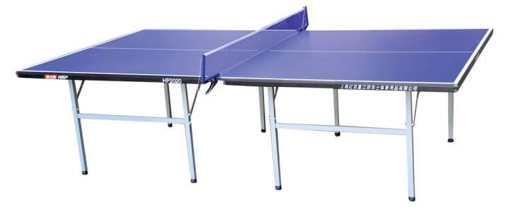 C3004体育用品-- 武汉鑫常绿环保科技有限公司