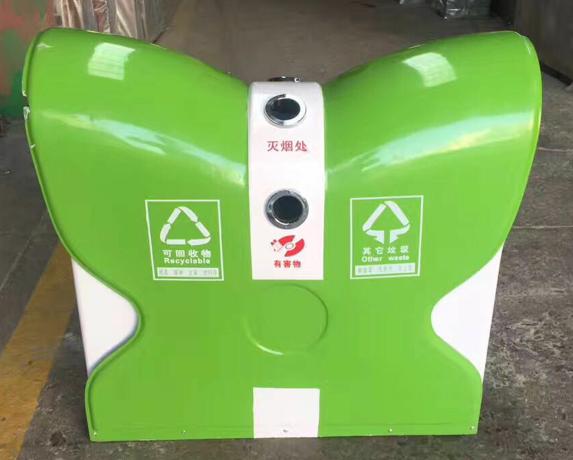 A4001  玻璃钢垃圾桶-- 武汉鑫常绿环保科技有限公司