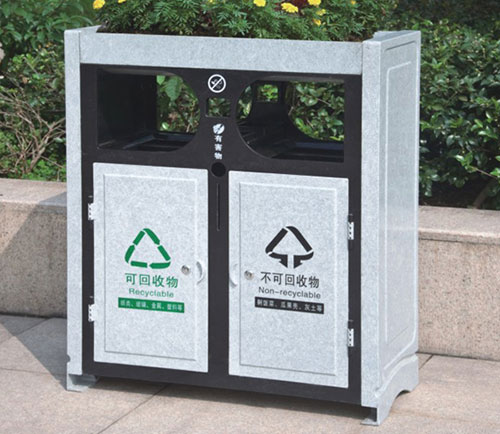 A4003  玻璃钢垃圾桶-- 武汉鑫常绿环保科技有限公司