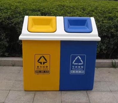 A4005  玻璃钢垃圾桶-- 武汉鑫常绿环保科技有限公司