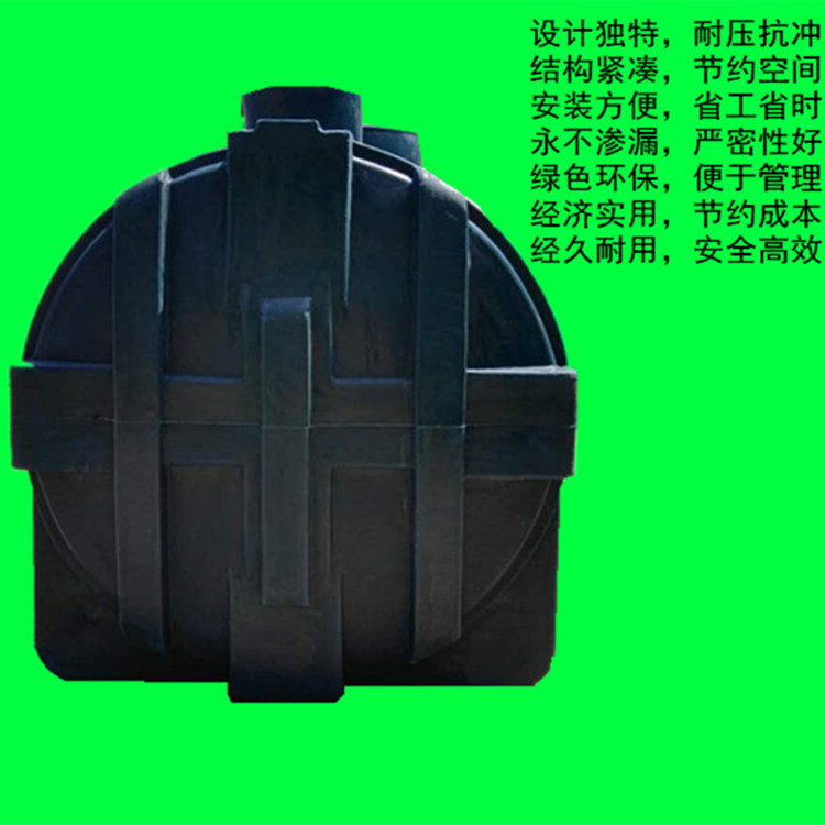 HFC1500-2004-- 宿松县洲头乡金坝村日旺环卫制品经销处