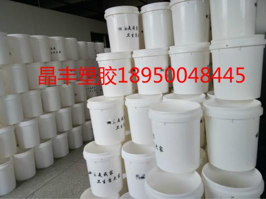 家用垃圾桶-- 宿松县洲头乡金坝村日旺环卫制品经销处