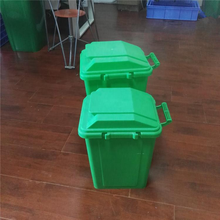 垃圾桶 翻盖0013-- 宿松县洲头乡金坝村日旺环卫制品经销处