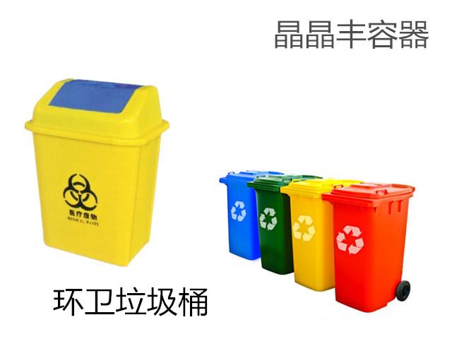 环卫垃圾桶-- 宿松县洲头乡金坝村日旺环卫制品经销处