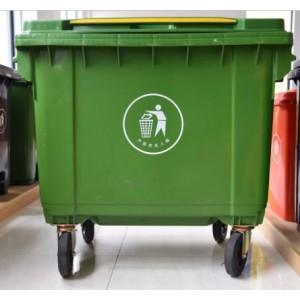 660L垃圾桶