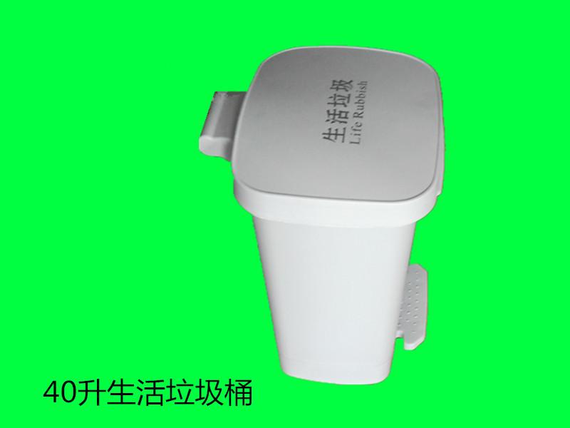 生活垃圾桶-- 宿松县洲头乡金坝村日旺环卫制品经销处