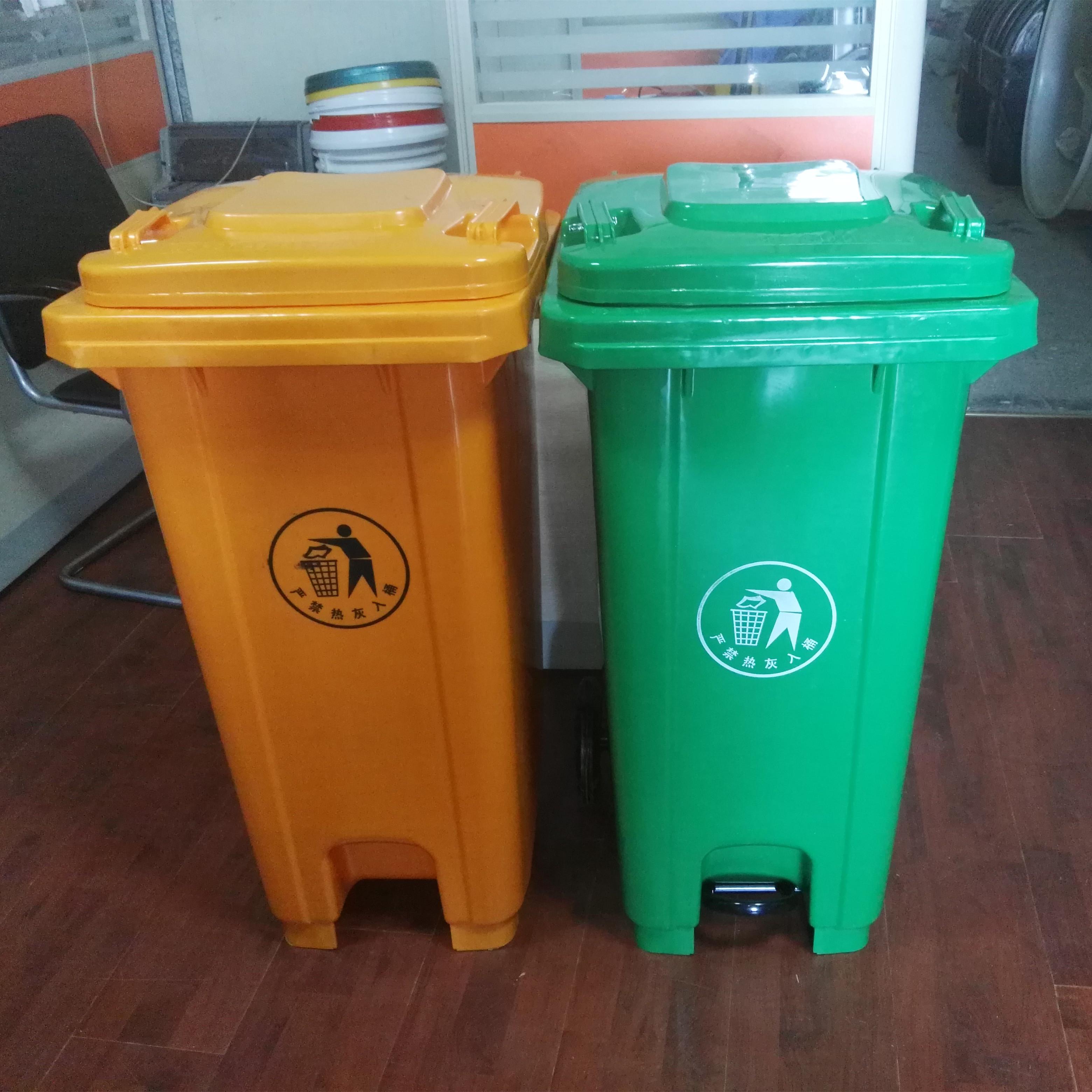 垃圾桶120升 中间踩-- 宿松县洲头乡金坝村日旺环卫制品经销处